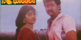 Sindhoora Thilaka Kannada Full Length Movie