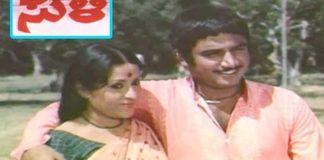 Suli Kannada Full Length Movie