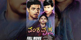 Vamsha Vriksha Kannada Full Length Movie