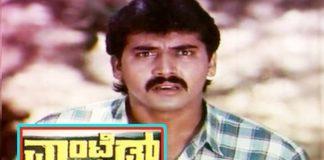 Wanted Kannada Full Length Movie