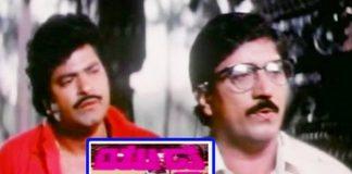 Yuddha Kannada Full Length Movie
