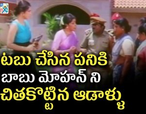 Babu Mohan Comedy Scenes | Coolie No1 Telugu Movie | Venkatesh | Tabu | TVNXT Comedy