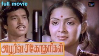 TVNXT Tamil