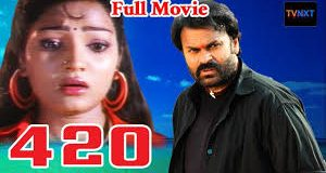 Watch 420 Telugu Full Movie telugu Movie online
