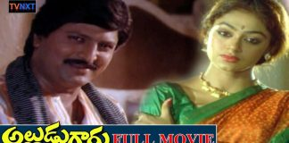 Watch Alludugaru Telugu Full Movie telugu Movie online