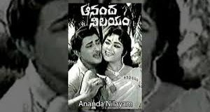 Watch Ananda Nilayam Telugu Full Movie telugu Movie online