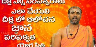 Ayyappa Swami deeksha part 2
