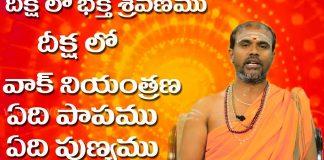 Ayyappa swami last episode