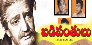 watch Badi Panthulu Telugu Full Movie