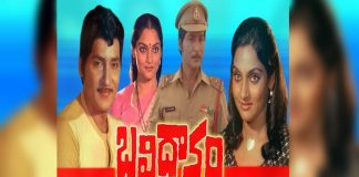 Balidaanam II Telugu Full HD Movie