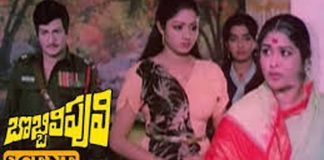 watch Bobbili Puli Telugu Full Movie