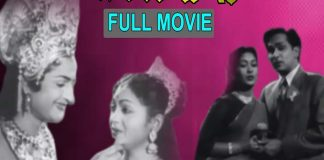 watch Charana Daasi Full Length Telugu Movie telugu Movie online, watch Charana Daasi Full Length Telugu Movie telugu full movie, latest Charana Daasi Full Length Telugu Movietelugu movie in hd print, popular telugu movie check online for free, online streaming with high quality.