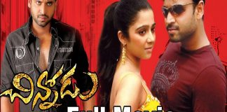 Watch Chinnodu Telugu Full Moviein HD