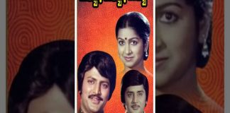 Dabbu Dabbu Dabbu Telugu Full Movie