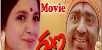 watch Guna Full Length Movie telugu