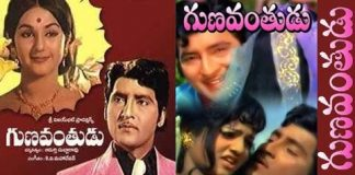 Watch Gunavanthudu Telugu Full Movie telugu Movie online