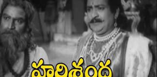 watch Harischandra Telugu Full Movie