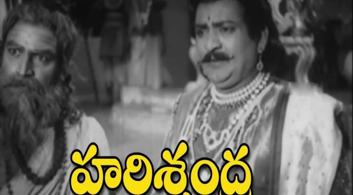 watch Harischandra Telugu Full Movie