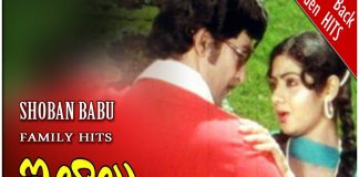 Illalu Telugu Full Movie