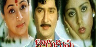 watch Korukunna Mogudu Full Length Telugu Movie telugu Movie online, watch Korukunna Mogudu Full Length Telugu Movie telugu full movie, latest Korukunna Mogudu Full Length Telugu Movietelugu movie in hd print, popular telugu movie check online for free, online streaming with high quality.