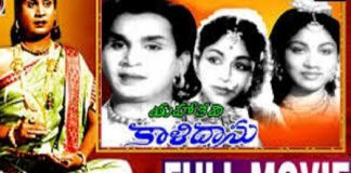 Watch Mahakavi Kalidasu Telugu Full Moviein HD