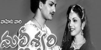 watch Malleswari Telugu Full Movie