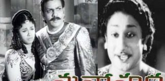 watch Manohara Telugu Full Movie