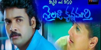 Watch Mr & Mrs Sailaja Krishnamurthy Telugu Full Movie telugu Movie online