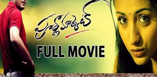 Poorna Market Full Telugu HD Movie