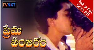Watch Prema Panjaram Telugu Full Movie telugu Movie online