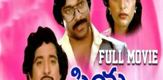 Watch Priya Telugu Full Length Movie telugu Movie online