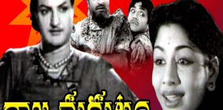 watch Raja Makutam Full movie