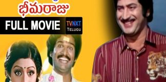 Rama RajyamLo Bhemaraju Telugu Full Movie