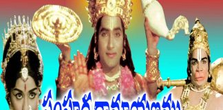 watch Sampoorna Ramayanam Telugu Full Movie