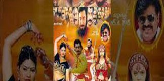 Watch Sardar Papanna Telugu Full Movie HD telugu Movie online