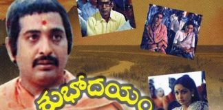 Watch Subhodayam Telugu Full Movie telugu Movie online