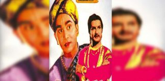 watch Tenali Ramakrishna Full Movie