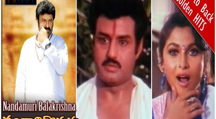 VamsaniKokkadu Telugu Full Movie