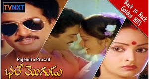 Watch Bhale Mogudu Telugu Full Moviein HD