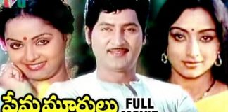 Watch Prema Murthulu Telugu Full Moviein HD