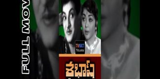 Watch Sabash Suri Full Length Telugu Movie in HD