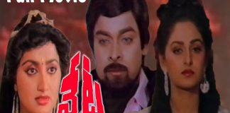 Watch Veta Telugu Full Movie in HD,