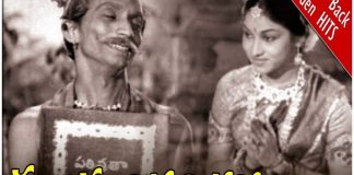watch Gunasundari Katha Telugu Full Movie