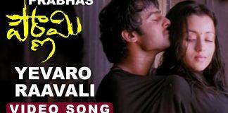 Pournami songs - evaro ravali