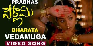 pournami songs- bharatha vedamuga