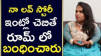 Potti Vijaya Durga Love Story