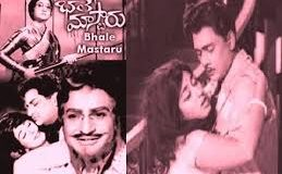 watch Bhale Mastaru Telugu Full Movie