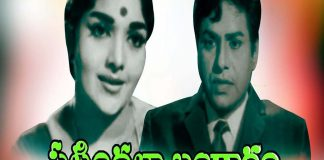 watch Pattindalla Bangaram telugu Movie online