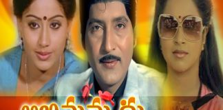 ABHIMANYUDU FULL Telugu MOVIE