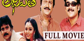 Adhipathi Telugu Full Movie